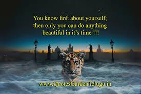 Self Esteem Quotes Inspirational Quotes About Self Esteem Quotes