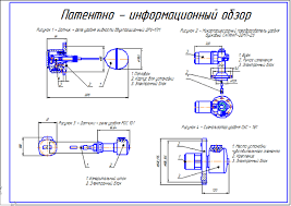 Датчик реле уровня жидкости двухпозиционный ДРУ ПМ  Датчик реле уровня жидкости двухпозиционный ДРУ 1ПМ Микропроцессорный преобразователь уровня буйковый САПФИР