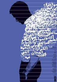 Iranian Graphic Designer Reza Abedini Designs Vibrant Posters With 29lt Fonts A