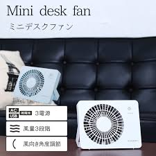 mini desk fan heat meres ac usb dry cell power supply direction of the wind angle adjustment fan energy saving eco eco power saving three up