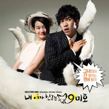 korean drama you should watch abby in hallyu land Ost Wedding Korean Drama Mp3 incorporating folklore and romance on its best nicely done, great acting, witty screen play, and definitely on my top 3 k drama of 2010 ^_^ Romance Korean Drama OST