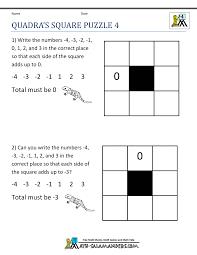 Math Is Fun Multiplication Chart Free Math Puzzles 4th Grade