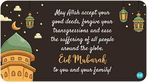 Happy Eid ul Fitr 2021: Wishes, images, quotes to share for Eid Mubarak -  Hindustan Times