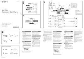 sony cdx 4000x wiring harness wiring diagram schematics • sony cdx wiring harness wiring diagrams source rh 10 1 ludwiglab de sony 16 pin wiring harness sony xplod wiring harness diagram