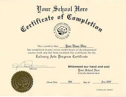 Fake Diploma Template Free Printable Ged Certificate Template Fake Certificate