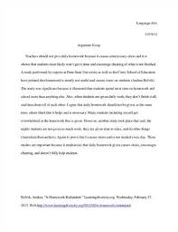a persuasive essay about homework should be banned no homework persuasive essay essay service