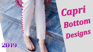 Stylish Capri Design Beautiful Stylish Capri Bottom Palazo Designs 2019 Youtube
