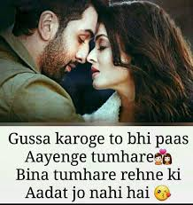 Pin By Aßwrites On Urdu Poetry Love Husband Quotes Punjabi Love