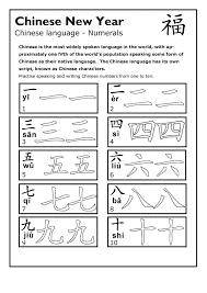 15 best Chinese Counting & Numbers images on Pinterest | Chinese ...