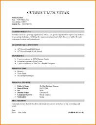 examples of resumes job application sample form sample job application form doc pdf inside 93 what is a resume for a job application