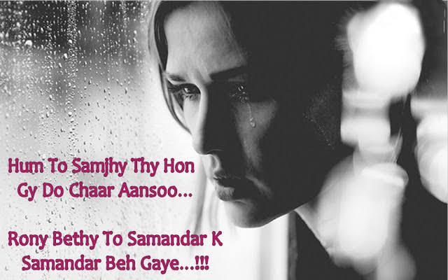 shayari about sad love