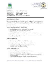 Food Server Job Description For Resume Best Of Job Description For