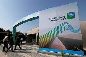 """أويل برايس"""" يسأل: لماذا تريد السعودية بيع المزيد من أسهم عملاقها النفطي؟"""