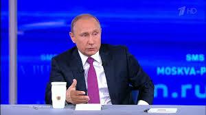 Прямая линия с Владимиром Путиным 2017. Онлайн-репортаж. Первый канал
