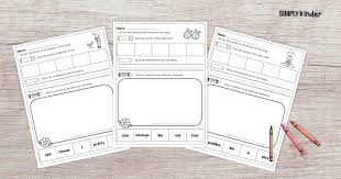 Free Spring Sight Word Practice Sheets for Kindergarten - Simply ...