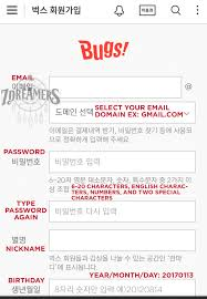 Bugs Music Chart How To Create A Bugs Account And Stream 7 Dreamers
