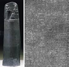 code of hammurabi mr caputo th grade social studies code of hammurabi