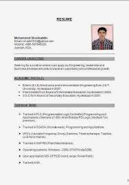 Gallery Of Electronics And Instrumentation Fresher Resume Newest