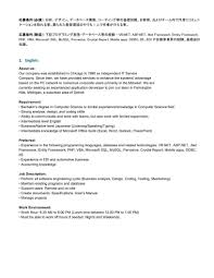 Mobile Test Engineer Sample Resume Resume Cv Cover Letter