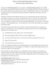 Football Coach Resume Sample Best of Football Coach Resume Samples Is Cv Example Mysticskingdom