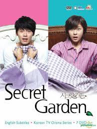 secret garden sbs tv drama poster in