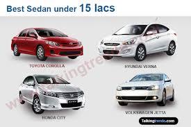 Best Sedan Car In India Best Sedan Under Lacs
