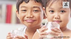 Rajyog Milk