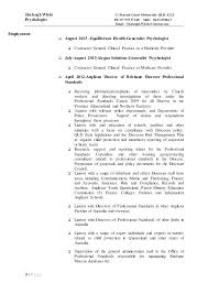 Psychology Resume Examples Awesome Health Psychology Resume Undergraduate Sample Free Template Download
