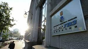 Особистий кабінет клієнта газопостачальної компанії «нафтогаз україни». Naftogaz Ukrainy Posramil Gazprom Svoimi Finansovymi Rezultatami Ria Novosti 24 04 2021
