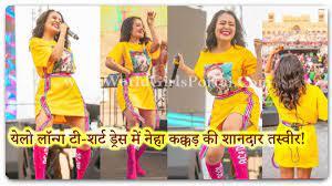 Neha Kakkar Yellow Long T-shirt Style ...