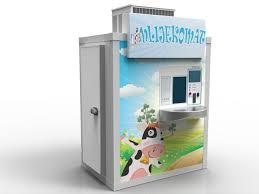 Milk Vending Machines For Sale Simple Buy Milk Vending Machine From Chadha Sales Pvt Ltd New Delhi