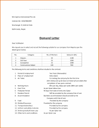 Demand Letter Sample demand letter sample letter format business 1