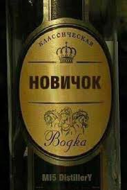 Яценюк - Порошенко: Прошу вас освободить Украину от кума Путина Медведчука - Цензор.НЕТ 10000