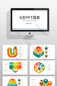Commerce Chart Data Analysis Business Ppt Chart Element Business Commerce