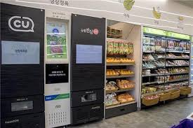 Grocery Store Vending Machine Beauteous S Korean Convenience Store Unveils Pork Belly Vending Machine Be