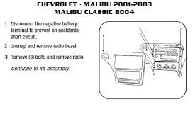 2003 chevy radio wiring diagram awesome charming 2005 chevy malibu 2003 chevy malibu wiring diagram at 2003 Chevy Malibu Wire Diagram