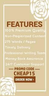 awakening essay ideas producer cover letter template essay on ukessays com promo code