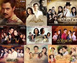 ว่าด้วยละครไทย - Pantip