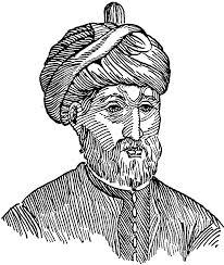 Muhammad cliparts