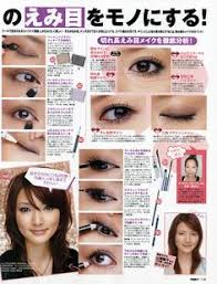 techniques and advice for applying eye makeup anese style here get the latest on new makeup ideas and trends
