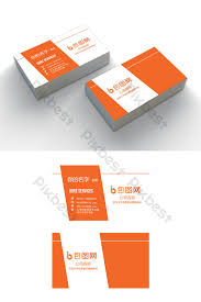 Simple Business Card Template Word Simple Business High End Office Business Card Word Template