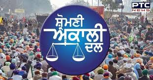 Punjab News: Shiromani Akali Dal said it would continue to raise voice against repression meted out to farmers, human rights activists in Haryana by state government.