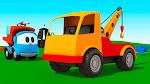 Раскраски с грузовиком левой