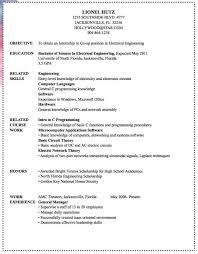 Computer Skills For Resume New Work Skills For Resume New Computer Skills Resume Software Knowledge