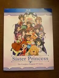 Sister princess (シスター・プリンセス, shisutā purinsesu) is a japanese seinen series written by sakurako kimino and illustrated by naoto tenhiro. Sister Princess Complete First Series Blu Ray Eng Sub And Dub Discotek Anime 875707290098 Ebay