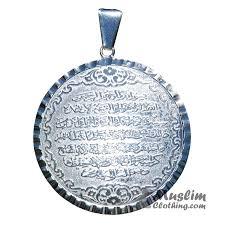 antique style shiny ayatul kursi pendant w diamond cut edge