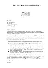 Sample Cover Letter For Office Administration Job Paulkmaloney Com