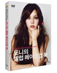 korea beauty best seller pony 39 s celebrity makeup book with dvd make up tutorial featuring korean stars
