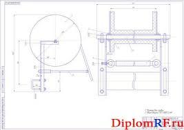 Дипломный проект навесного устройства для раскладки капельной  все чертежи