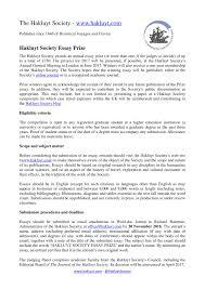 hakluyt society essay prize the hakluyt society blog essay prize 2017